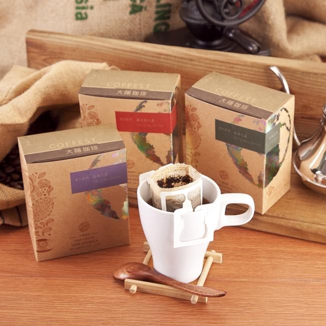 濾掛式咖啡x6盒|旅行系列