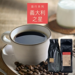 南美之星|咖啡豆