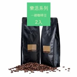 大隱16號|咖啡豆